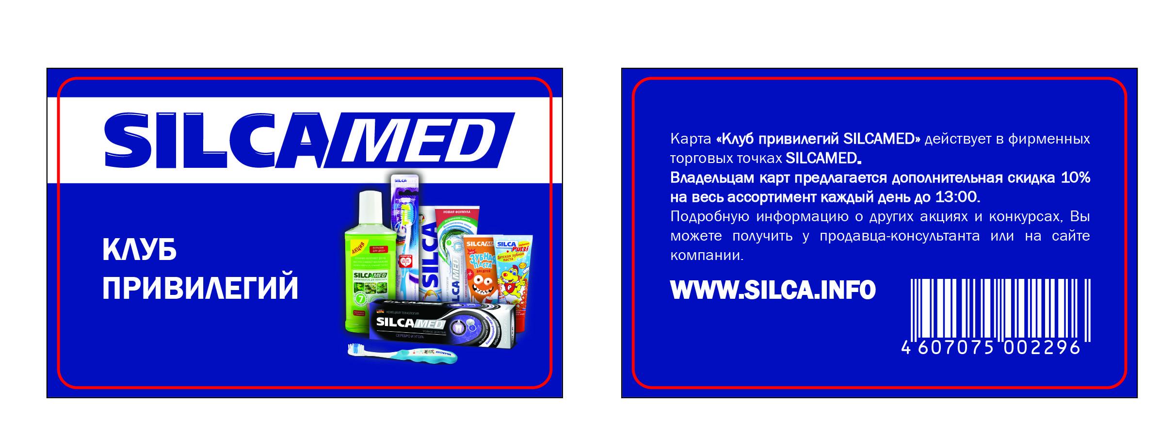 card_SILCAMED-01.jpg